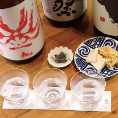 日本酒 利き酒セット ¥1,380